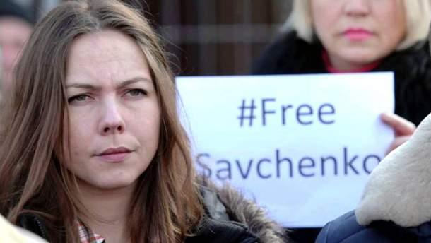 Вера Савченко рассказала, что следствие по делу Савченко продлится еще полгода