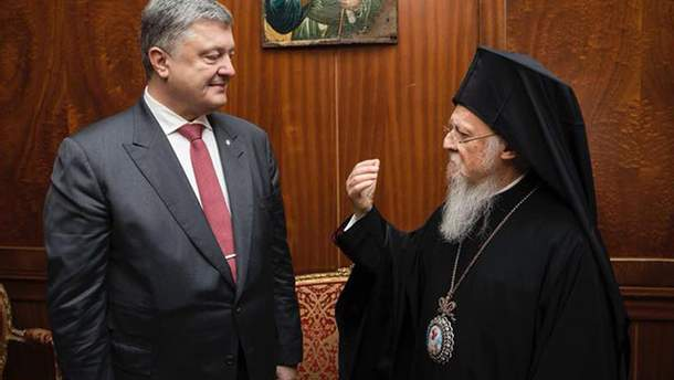 Вселенский Патриархат начал процедуры, необходимые для предоставления автокефалии Украинской православной церкви
