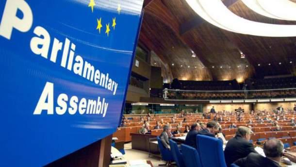 Насессии ПАСЕ обсудят итоги выборов вАзербайджане ипроблему вынужденных переселенцев