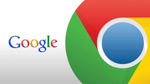 Фахівці виявили у Google Chrome фейкові розширення для блокування реклами