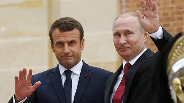 Макрон та Путін