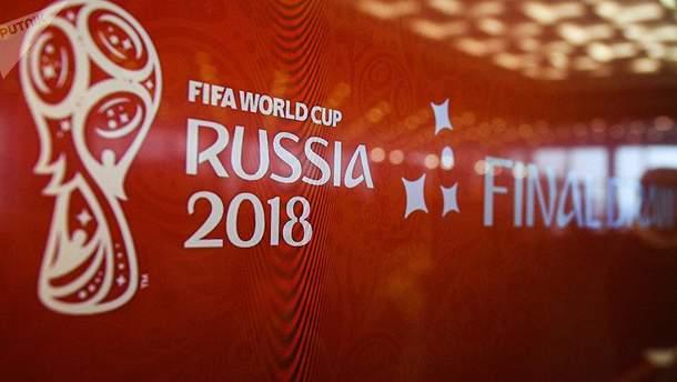 FIFA не перенесе ЧС-2018 з Росії до іншої країни з комерційних міркувань