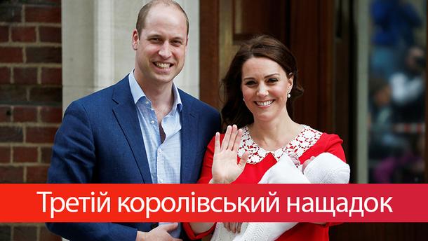 Кейт Міддлтон народила сина – промовисті фото новонародженного