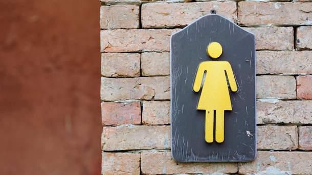 Українцям не потрібні нові громадські туалети?