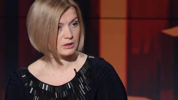 Геращенко повідомила про 400 зниклих безвісти на окупованому Донбасі