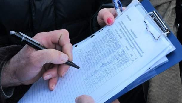 Украинка собирала подписи в оккупированном Крыму в поддержку Путина