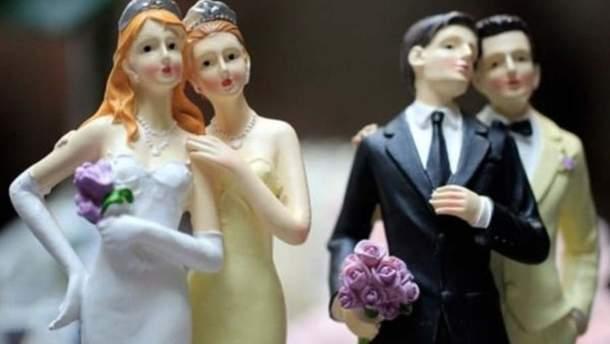75% чехів підтримують одностатеві шлюби