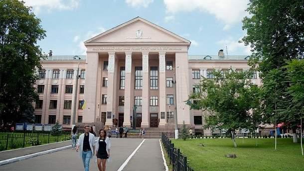 В Минздраве объявили конкурс на вакантную должность ректора НМУ имени Богомольца