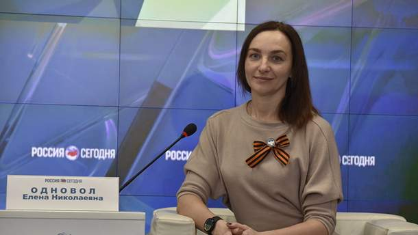Олена Одновол