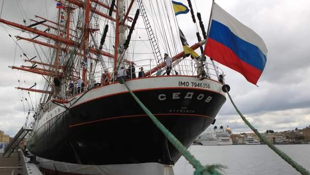 Російські судна