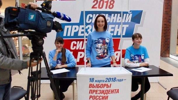 СБУ задержала фанатку Путина, которая активно помагала на