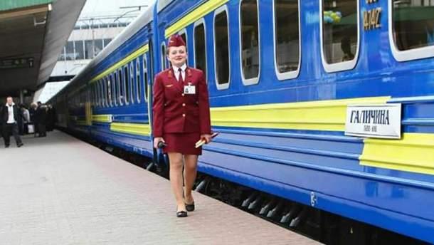 """В """"Укрзалізниці"""" запевнили, що після підвищення проїзд у їхніх потягах стане комфортнішим"""