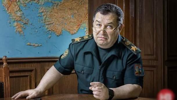 """Полторак посоветовал не переоценивать важность """"Джавелинов"""" для разрешения конфликта на Донбассе"""