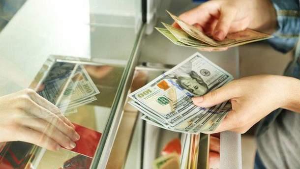 Готівковий курс валют 24 квітня в Україні
