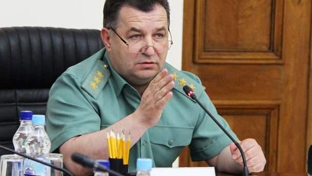 Полторак назвал сумму, которую Украина тратит на содержание одного военного в год