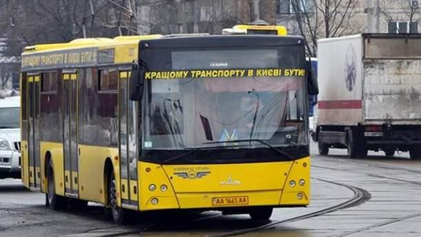 В Киеве стоимость проезда в наземном транспорте может вырасти