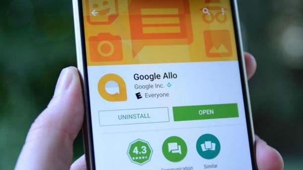 Приостанавливают развитие Google Allo