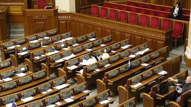 Депутати ігнорують голосування у Верховній Раді