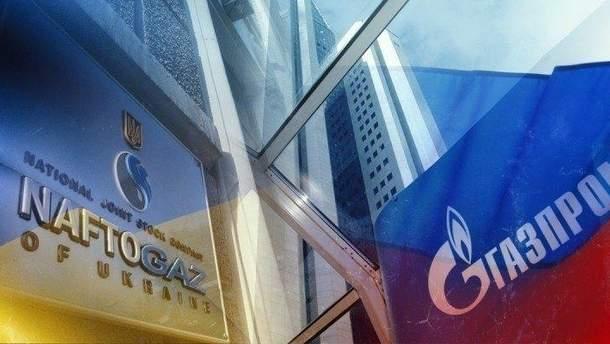 """""""Газпром"""" не собирается продлевать контракт с Украиной по транзиту газа, но не исключает заключения нового"""