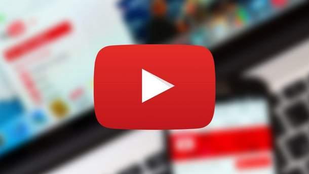 YouTube за три месяца удалил 8,3 миллиона видеороликов