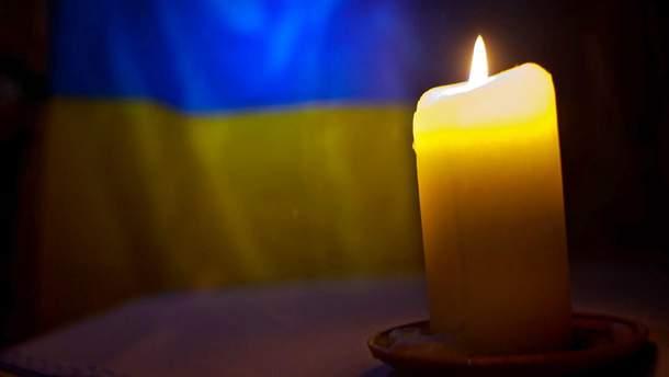 На Донбассе умер офицер Щепцов Дмитрий