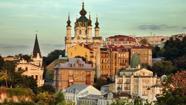 Де погуляти в Києві: кращі місця Києва куди варто піти
