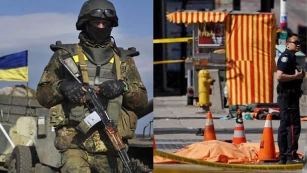 Головні новини 24 квітня: рішення ПАРЄ по Донбасу, ЗСУ піднялися у рейтингу, трагедія у Канаді