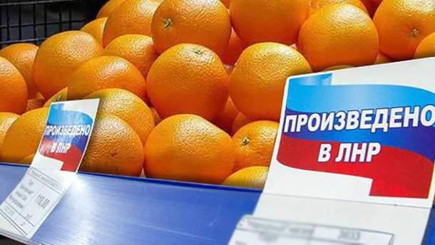 """Тепер на окупованій Луганщині """"виробляють"""" апельсини"""