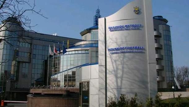 ФФУ не посилатиме своїх делегатів на 68-й Конгрес ФІФА в Росії
