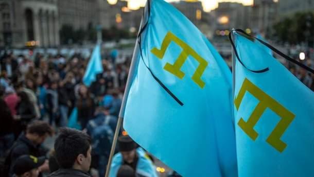 Украина требует отмены запрета Меджлиса