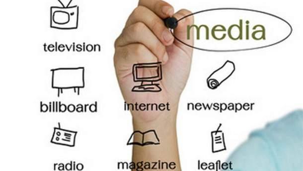 Люди перестают доверять украинским СМИ