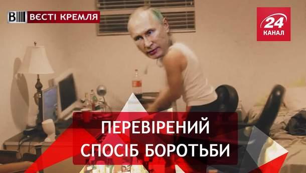 Вєсті Кремля. Злий та небезпечний Путін. Економічне диво Росії