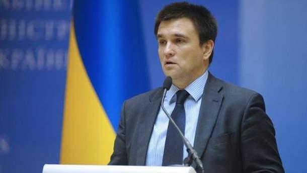 Климкин прокомментировал обращение МИД Украины в Международный суд ООН
