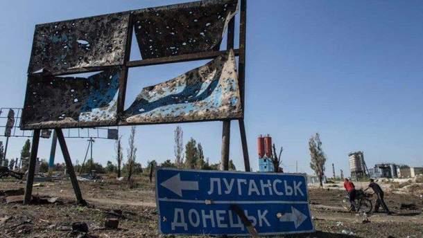 ПАСЕ признала Россию оккупантом Донбасса