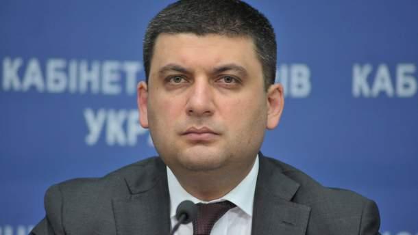 """Гройсман посоветовал руководству """"Укрзализныци"""" поездить ночными поездами"""