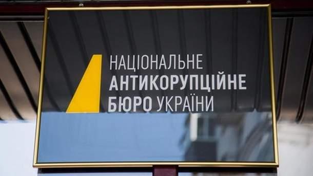 НАБУ розслідує ймовірні зловживання під час закупівлі БМП для армії
