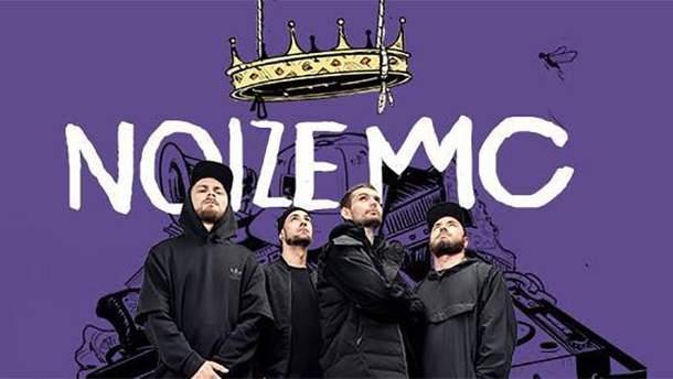 Noize MC отпразднует 15-летие группы туром