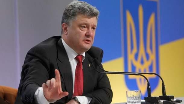Україна досі не визначилася з визнанням Росії агресором