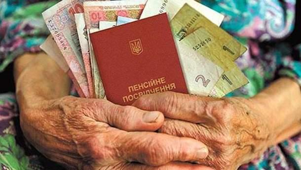Головні новини 25 квітня: пенсії по-новому та чергові звинувачення Угорщини
