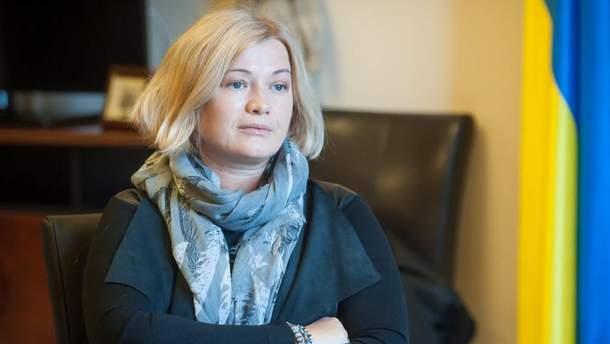 Геращенко закликає Путіна звільнити полонених найближчим часом