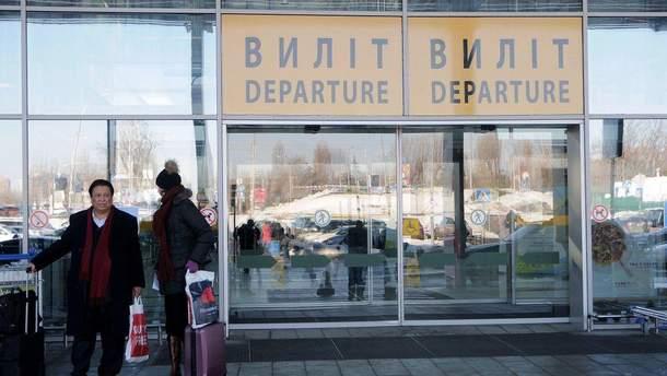 4 мільйони українців є трудовими мігрантами