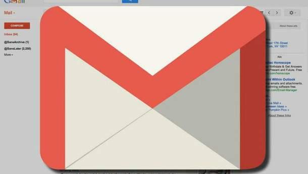 Gmail переходит на новый дизайн
