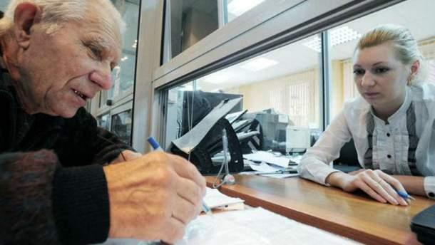 Чи зможе держава гарантувати видачу грошей при виході на пенсію