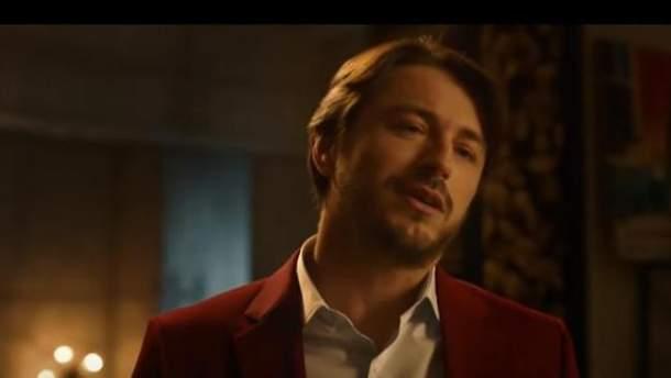Сергій Притула зіграє роль секс-наставника у новій комедії: перший тизер фільму