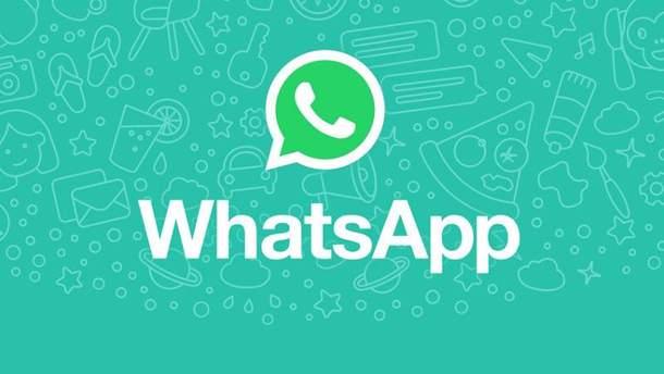 Мессенджер  WhatsApp