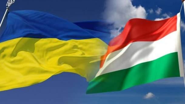 У МЗС України побачили в поведінці Угорщини замовний характер