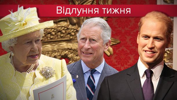 Натовп біля трону: кому королева Єлизавета