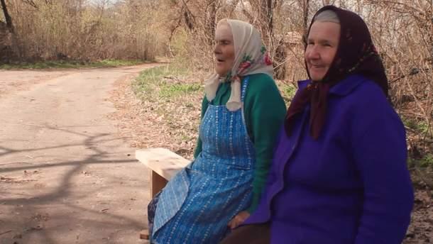 Чорнобиль: вражаюча історія бабусь, які живуть у зоні відчуження