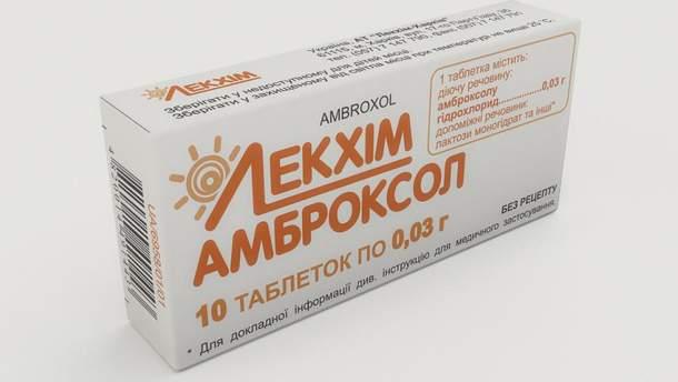 "Таблетки от кашля ""Амброксол"" запретили в Украине"