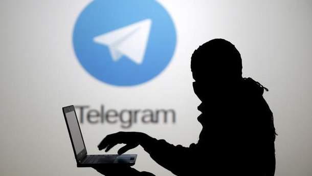 Бізнес від блокування Telegram загалом може втратити близько 2 мільярдів доларів